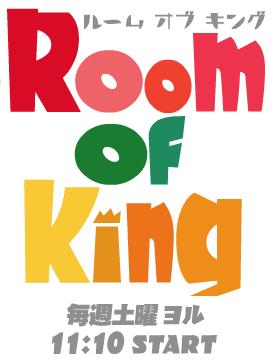 roomofking_logo.PNG
